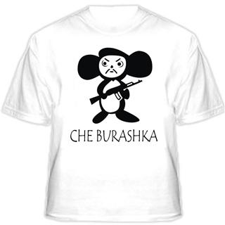 Как выбрать подходящий размер футболки .  При покупке футболок всегда...